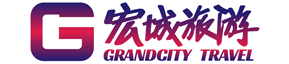 宏城旅游有限公司 Grandcity Travel Pty Ltd
