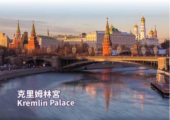 Kremlim Palace